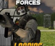 Rebel Forces - Повстанческие силы