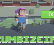 Zumbizeira: Зумбизеига