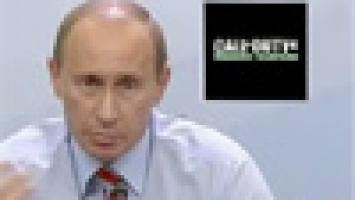 Владимир Путин заценил Call of Duty 4