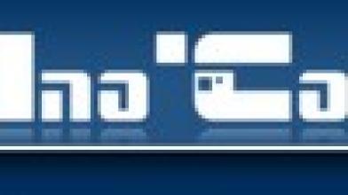 «1C» покупает Ino-Co