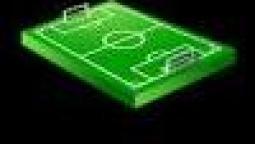 Sports Interactive анонсировала Football Manager 2009