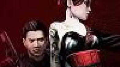Ubisoft анонсировала Red Steel 2