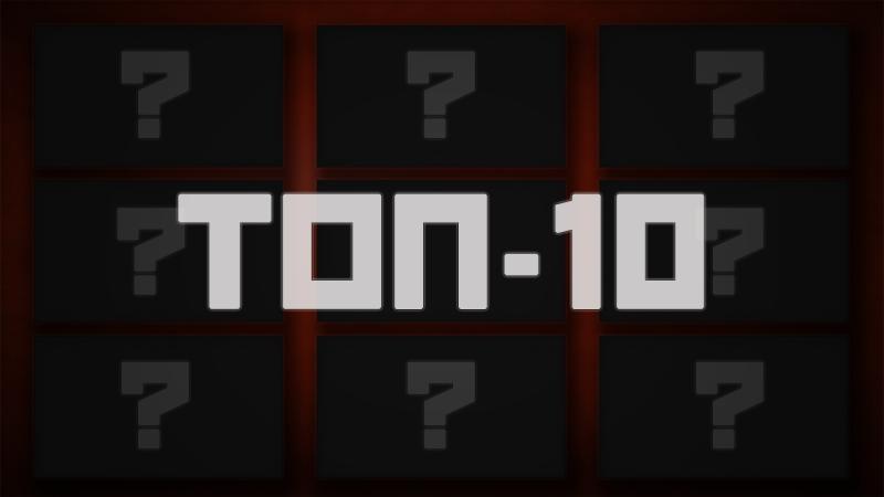 ТОП-10: Твой выбор. Лучшие шутеры от первого лица