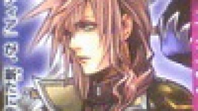 Square Enix анонсировала Dissidia 012: Final Fantasy для PSP