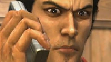 Yakuza: Of the End в деталях
