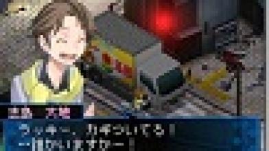 SMT: Devil Survivor 2 поступит в продажу 28-го июля, Catherine превратится в серию игр