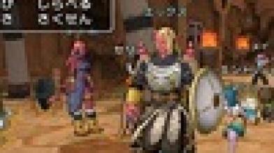 Square Enix представила миру Dragon Quest X