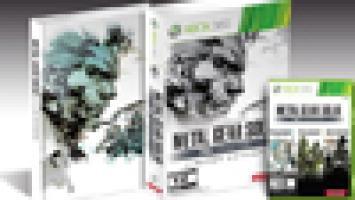 Konami анонсировала Metal Gear Solid HD Collection Limited Edition