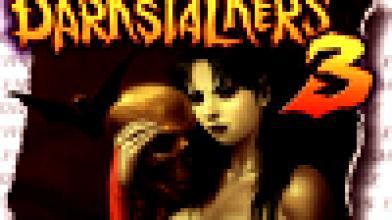 Darkstalkers 3 собирается посетить PSN