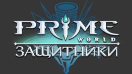 Nival объявляет о скором выходе игры Prime World: Defenders в Steam