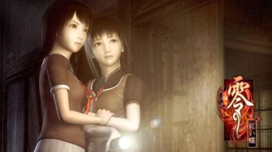 Fatal Frame 2: Crimson Butterfly выйдет в сервисе PSN на следующей неделе