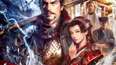 Новая игра серии Nobunaga's Ambition выйдет на PC и PlayStation 3 в этом году