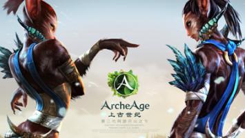 PlayGround.ru готовится к раздаче ключей ArcheAge