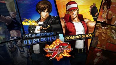 The King of Fighters Online превратилась в MOBA-экшен. Бета-тест начнется в сентябре