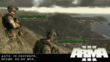 Выходной First Try c PlayGround.ru по игре ARMA 3