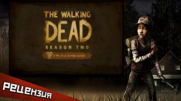 The Walking Dead Season 2 — Episode 1. Человек человеку зомби