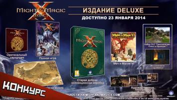 Might & Magic 10: Legacy. Конкурс воспоминаний