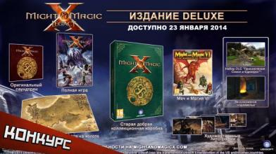 Might & Magic 10: Legacy. Итоги конкурса воспоминаний