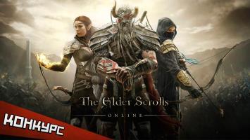 Update. Раздача ключей на стресс-тест The Elder Scrolls Online!