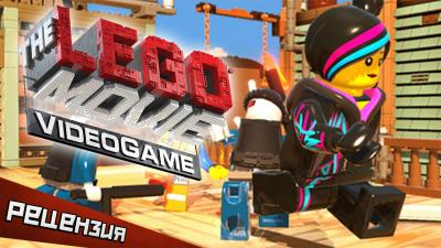 The LEGO Movie Videogame. Everything is awesome!