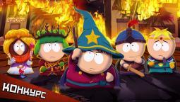 Конкурс видеороликов по игре «South Park: Палка Истины»