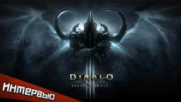Интервью с Адамом Йорком, старшим художником Diablo 3: Reaper of Souls