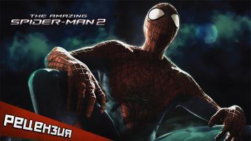 The Amazing Spider-man 2: Снова не взяли во Мстители