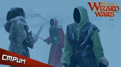 Стрим Magicka: Wizard Wars. Игра, капюшон и коврик за внимательность!