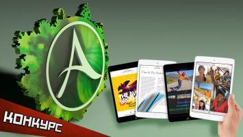 ArcheAge в России уже 100 дней — создай себя в ArcheAge и выиграй iPad Mini!