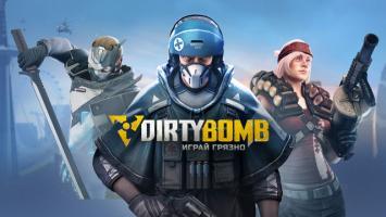 Близится релиз онлайн-шутера Dirty Bomb