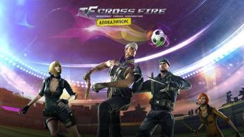 В Cross Fire открыт сезон опасного футбола