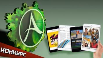 Открыто голосование поконкурсу «Создай себя вArcheAge ивыиграй iPad Mini!»