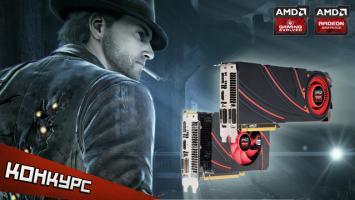 Конкурс откомпании AMD и1C-СофтКлаб— «Стол настоящего детектива»