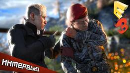 Far Cry 4 — интервью с E3 от PlayGround.ru