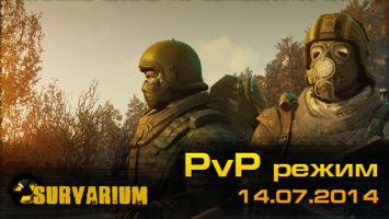 Открытая бета PvP-режима в Survarium стартует 7 июля