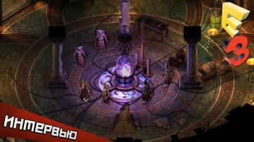 Pillars ofEternity: «Это традиционная, олдскульная RPG». Интервью сруководителем проекта