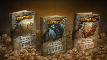 Survarium: первые итоги ОБТ