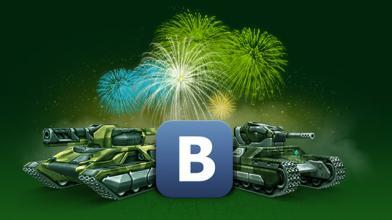 «Танки Онлайн» вышли во ВКонтакте