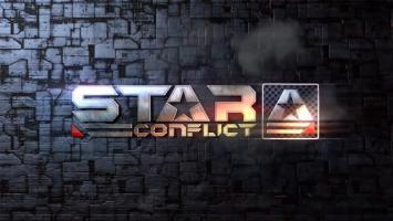 Доступ кЗБТ режима «Вторжение» игры Star Conflict— забонусы PlayGround.ru