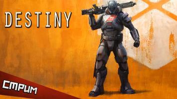 Стрим Destiny: выходные на Космодроме