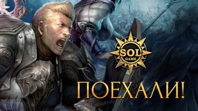 Ключи кЗБТ MMORPG-проекта Shards ofLight— забонусы PlayGround.ru