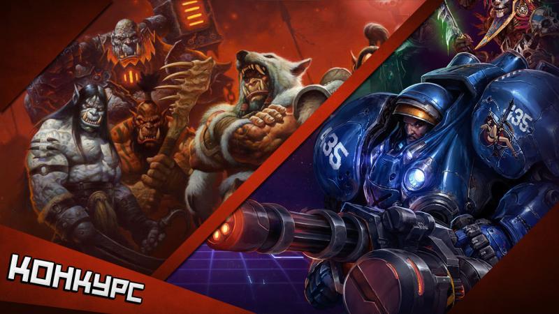 Итоги конкурса вопросов к разработчикам Heroes of the Storm и Warlords of Draenor