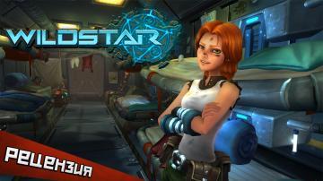 WildStar. Нексус ждет