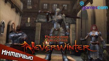 Dungeons & Dragons Neverwinter: последний аддон и планы разработчиков