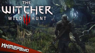 Голые женщины и расчленения: интервью с арт-продюсером The Witcher 3: Wild Hunt