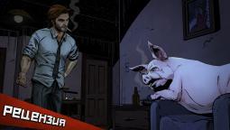 Итоги первого сезона The Wolf Among Us. Волк среди волков