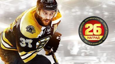 EA Sports NHL 15 уже в магазинах