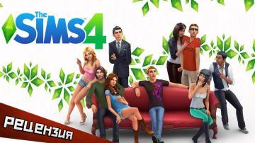 The Sims 4. Конструктор историй