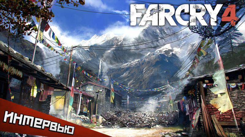 Far Cry 4: локации, миссии, новые возможности и вышки