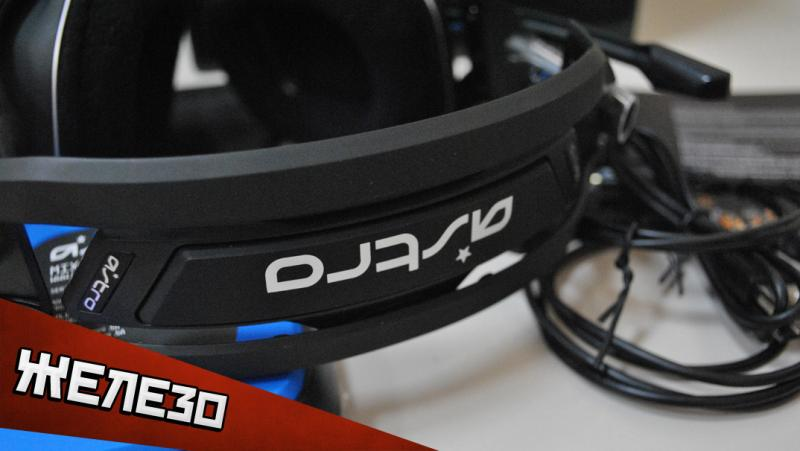 Обзор беспроводной игровой гарнитуры Astro Gaming A50 Wireless